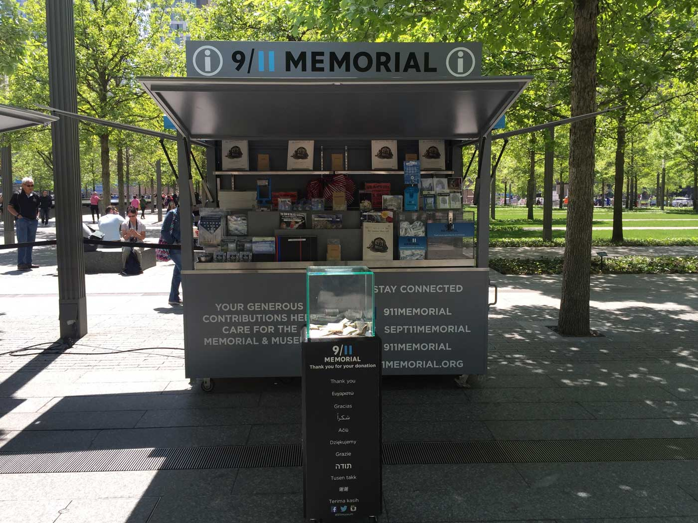 911 Memorial Cart by Merchandising Frontiers, Inc.